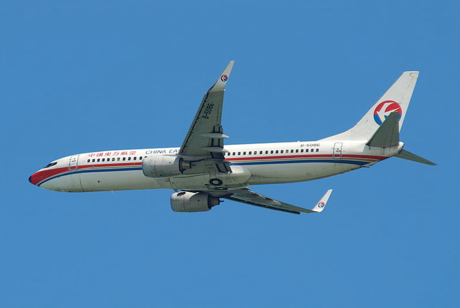 pilots strike in china eastern airline The moment the pilot in charge of the ill-fated china eastern flight between  sydney and shanghai called for help on sunday night has been.