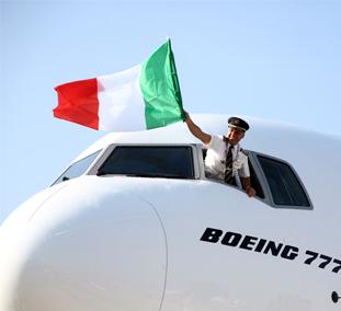 Emirates Bologna