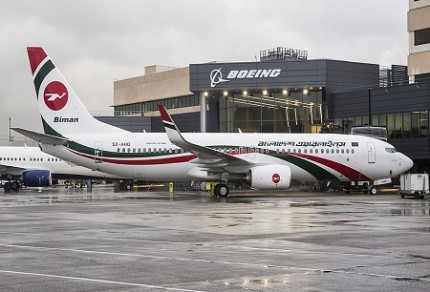 2015-11-18 Biman Bangladesh Airlines YT826 5664 (BNG); 737-800; Seattle Delivery Center; Boeing Field; Take Off; K66466-3