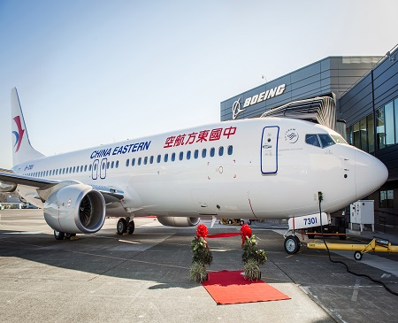 CDB Leasing/China Eastern Airlines Ribbon Cutting