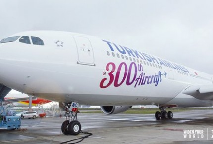 Turkish_300th_A330-300