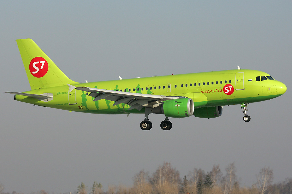 S7_Airlines_Airbus_A319
