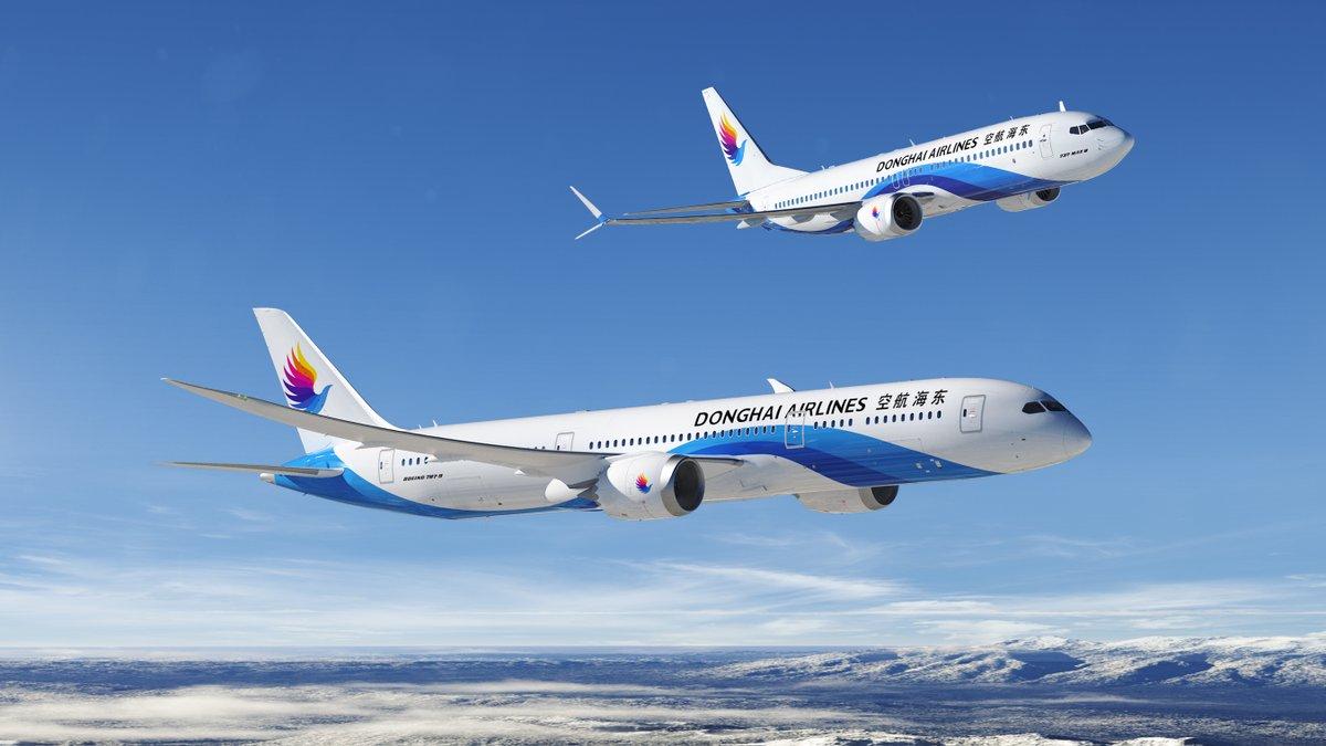 2016 07 11 - Boeing Donghai Airlines Farnborough - 01