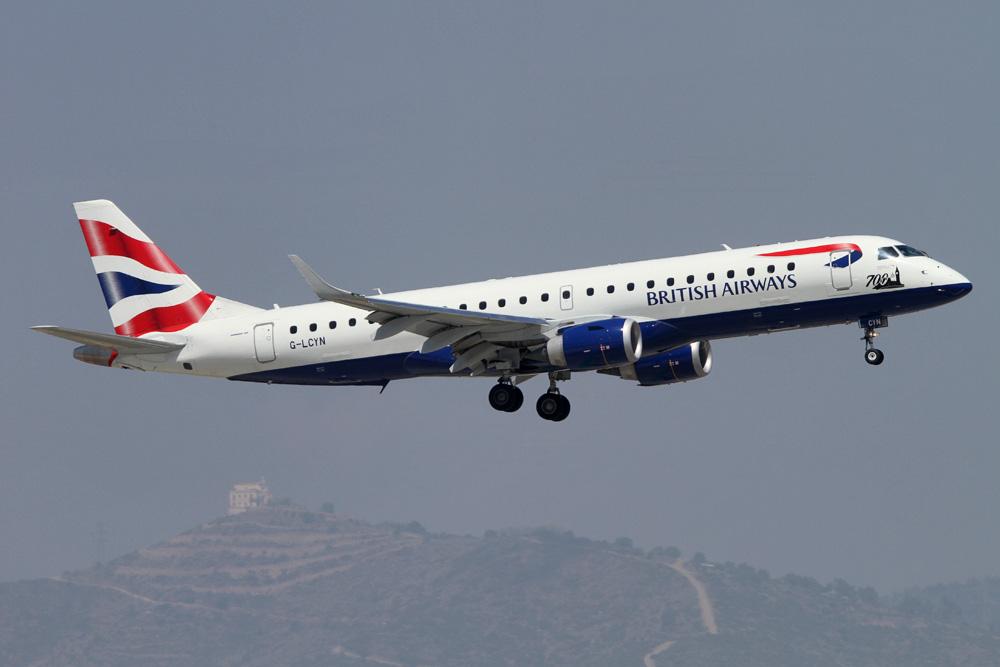 bacityflyer-e190
