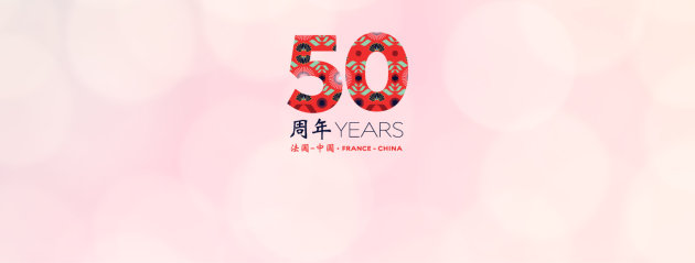 une_50_ans_France_Chine