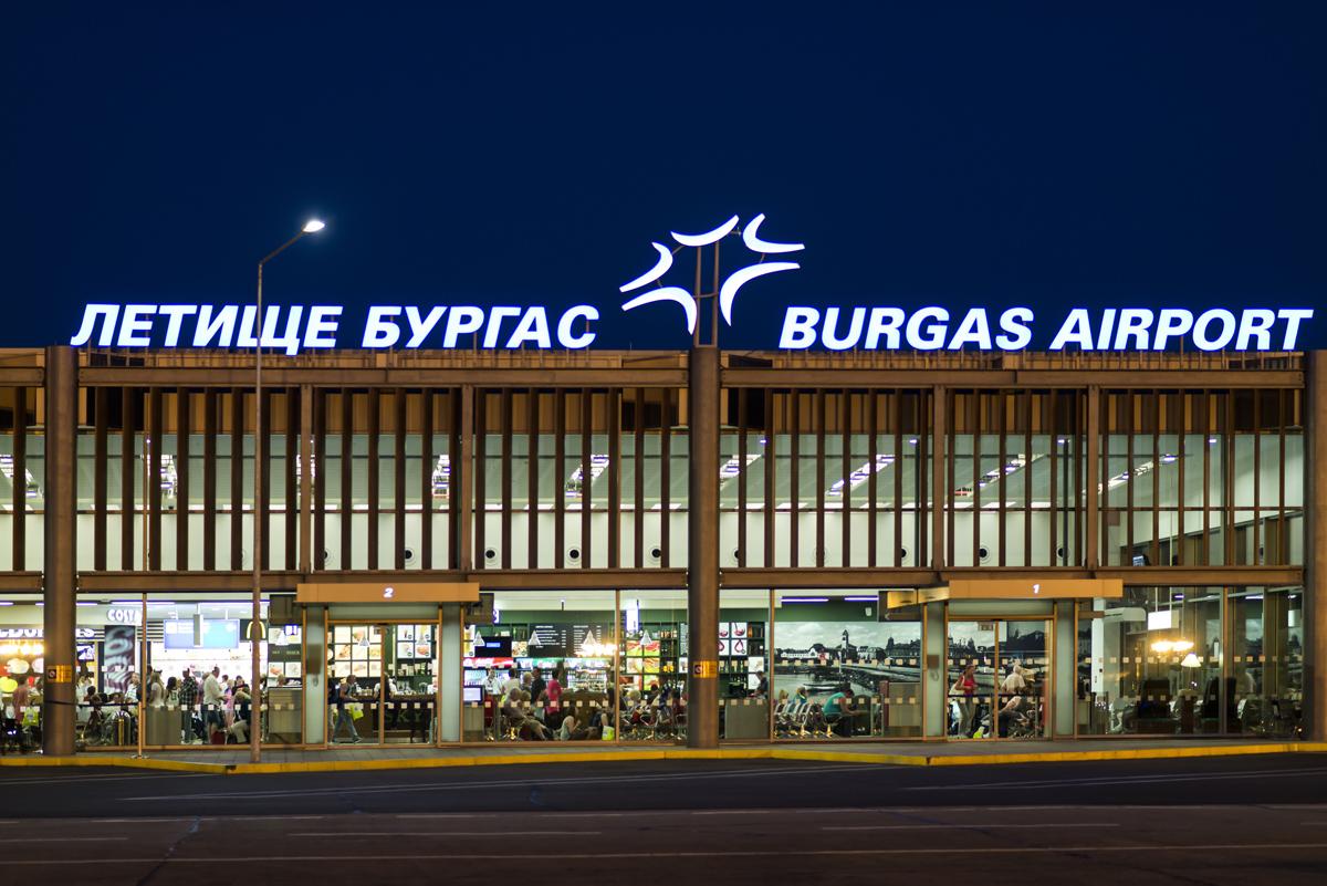 burgas-airport