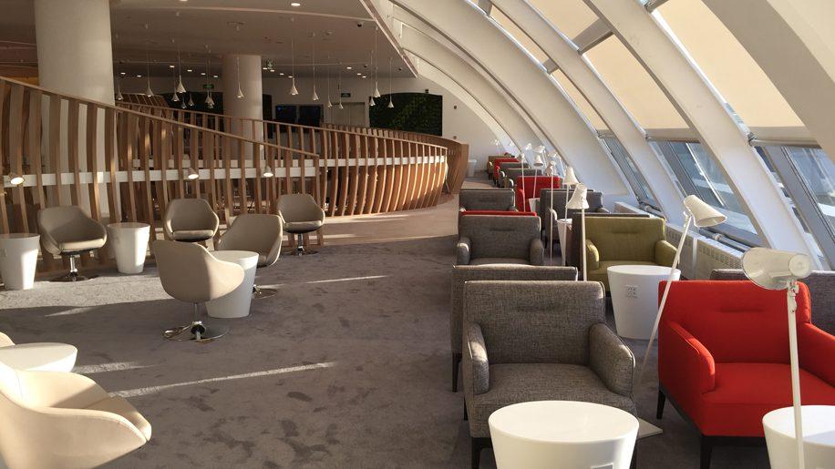 skyteam-beijing-lounge
