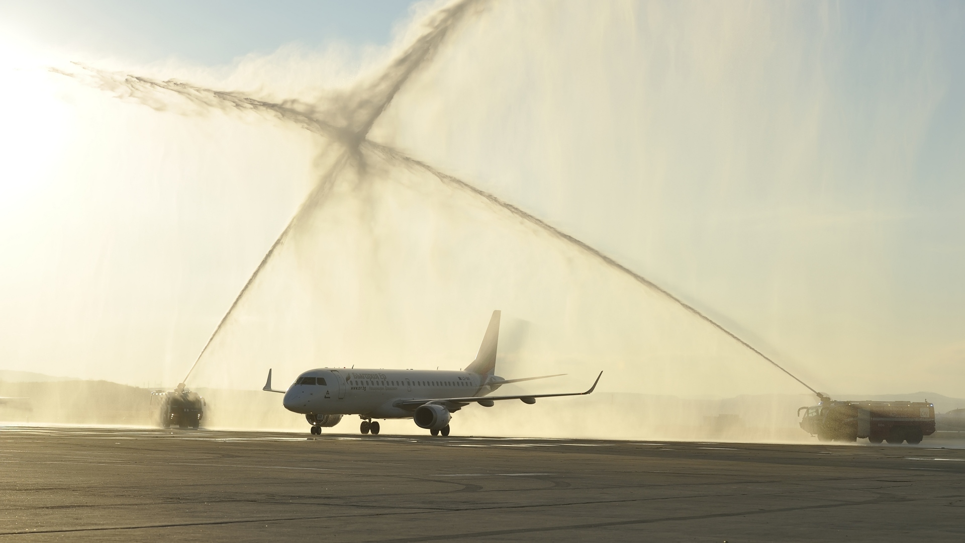 10th Anniversary: Varna Airport's water fountain welcomes the jet with VIP guests arriving from Sofia.