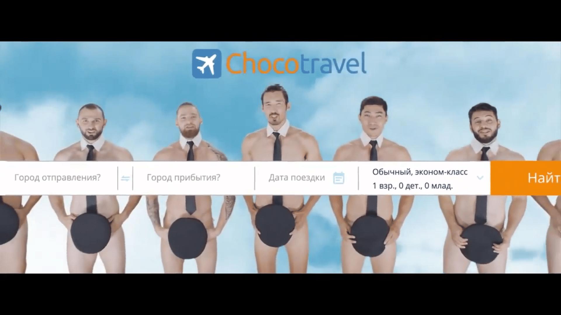 Kazakh Travel Agency Ad