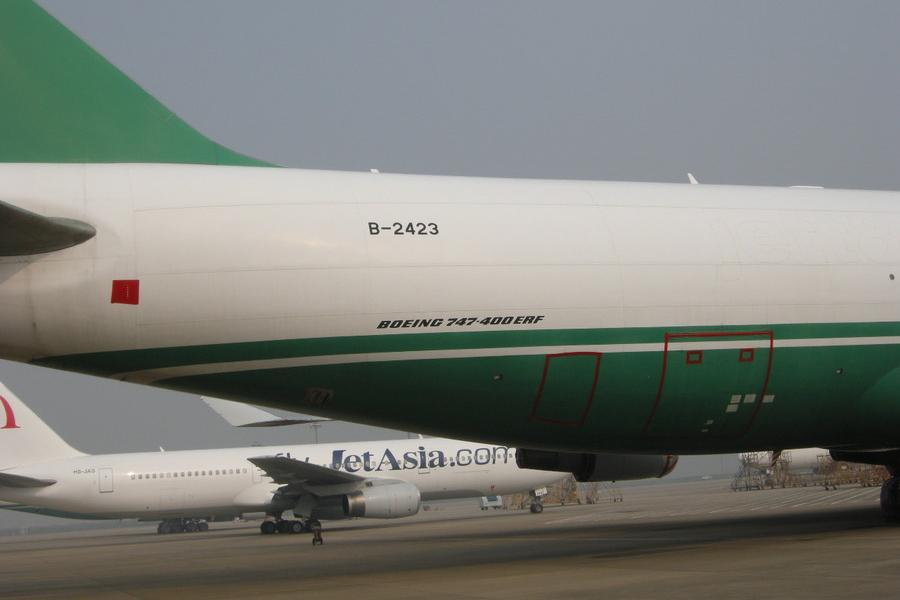 Three seized Boeing 747 freighter aircraft for sale on