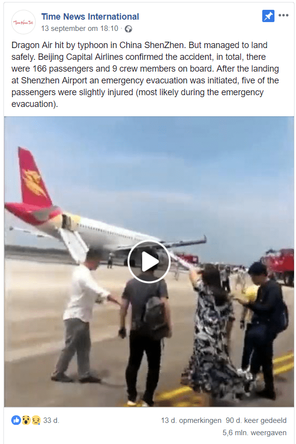 A fake video on the Beijing Capital Airlines Airbus A320