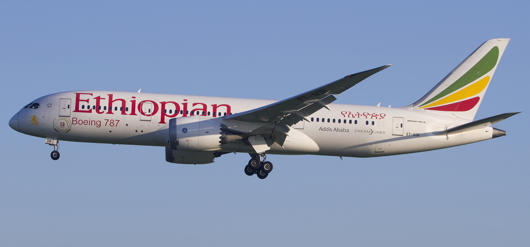 As Governments lift lockdown measures, Ethiopian Airlines announces  resumption of regular service - Aviation24.be