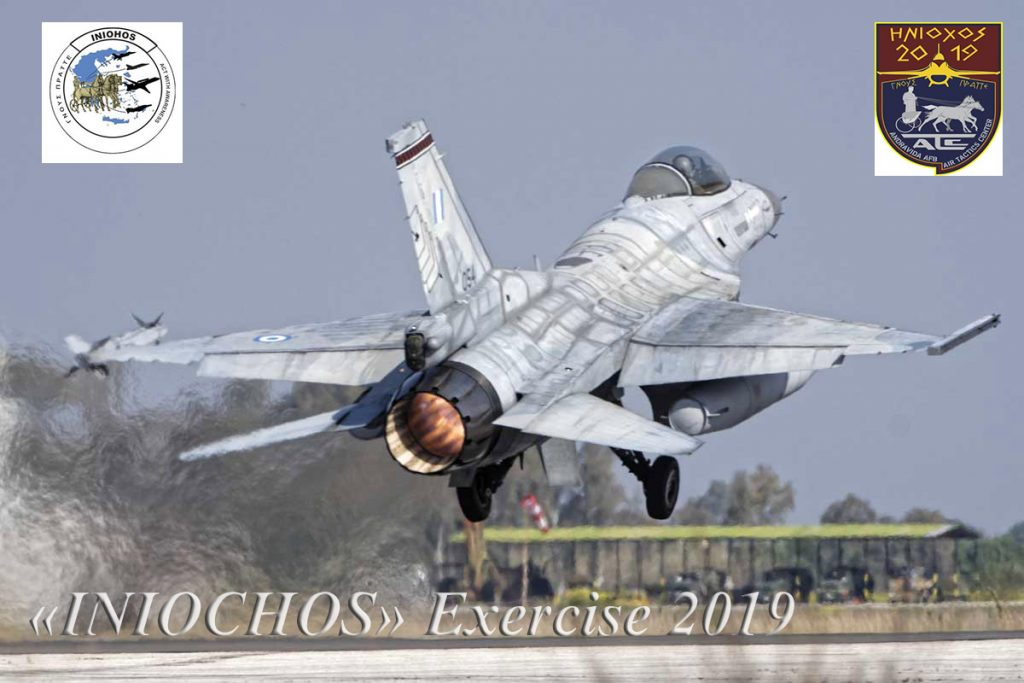 Military Plane Spotting] INIOCHOS Exercise 2019 at the